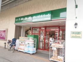 まいばすけっと保土ヶ谷駅東口店