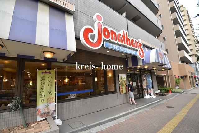 グラシーナ文京[周辺施設]飲食店