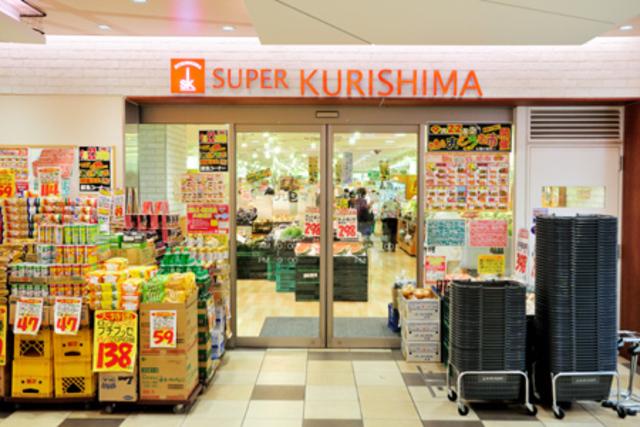フラット永山[周辺施設]スーパー