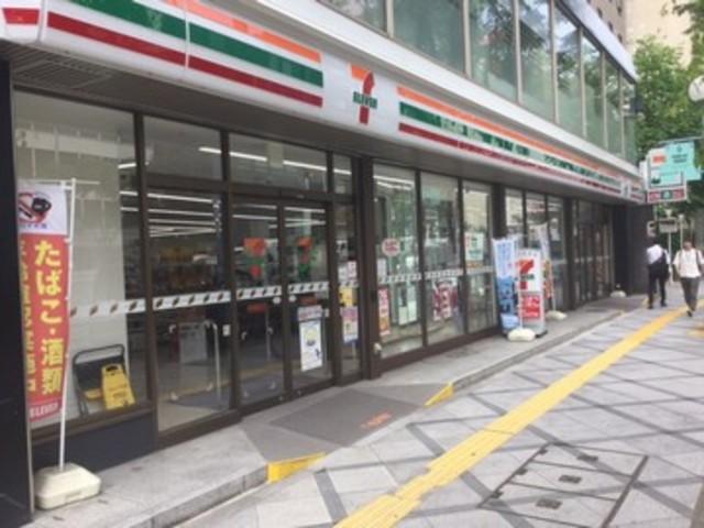 セブンイレブン梅田新御口店