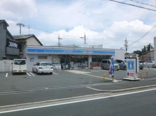 cocotii(ココティ) ローソン東大阪大蓮東一丁目店