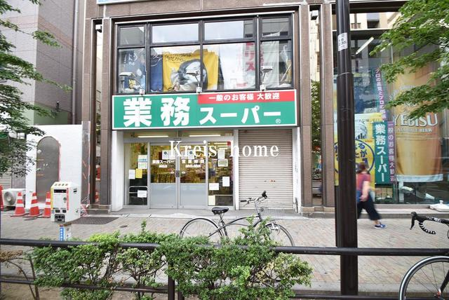 レジディア神田[周辺施設]スーパー