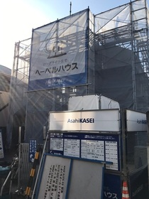 多磨駅 徒歩27分の外観画像
