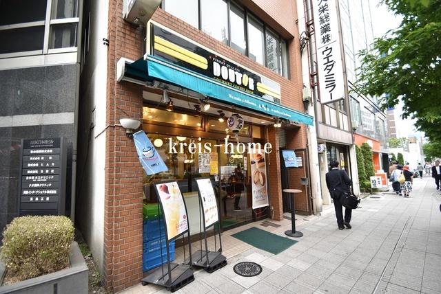 プラウドフラット東神田[周辺施設]飲食店