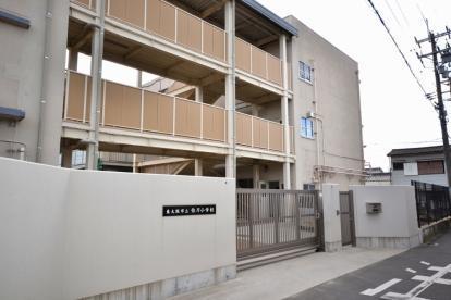 アバ・ハイム西村 東大阪市立弥刀小学校