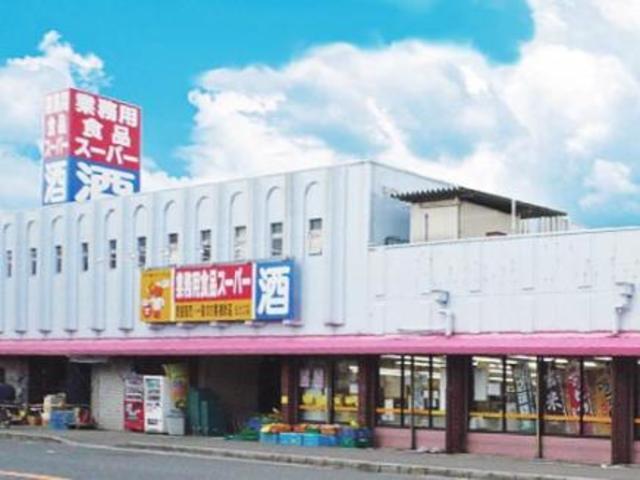 業務用食品スーパー住之江店