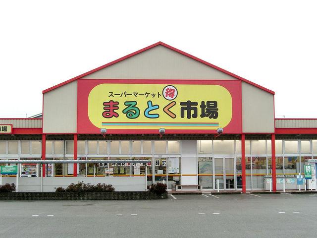 まるとく市場はやし上野芝店