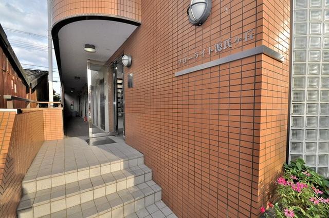 フローライト源氏ヶ丘 高級感がある広いエントランスがあなたを出迎えてくれます。