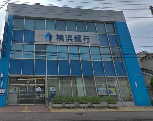 シティハイツ熊坂Ⅰ[周辺施設]銀行