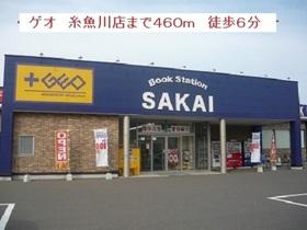 https://image.rentersnet.jp/46d56784-5851-4785-b415-f77a10c27a83_property_picture_3521_large.jpg_cap_その他