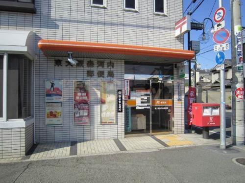 イスタナ・フセ 東大阪高井田郵便局