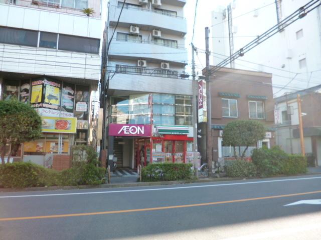 スカイコート神楽坂壱番館[周辺施設]スーパー
