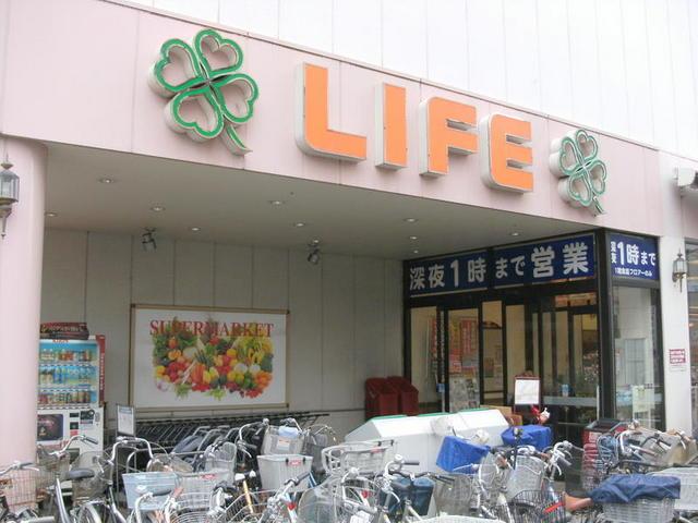千歳烏山駅 徒歩14分[周辺施設]スーパー