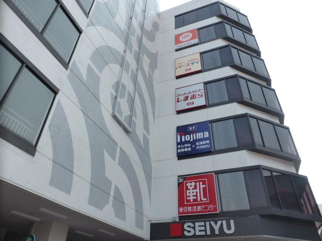 ハイツ昭栄[周辺施設]ホームセンター