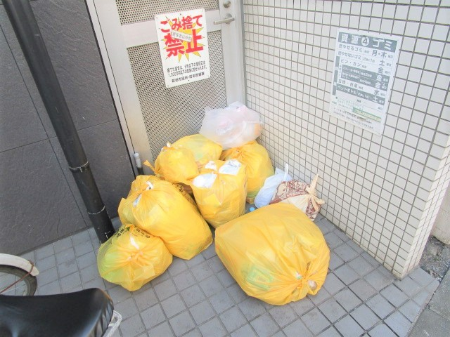 町田駅 徒歩7分共用設備