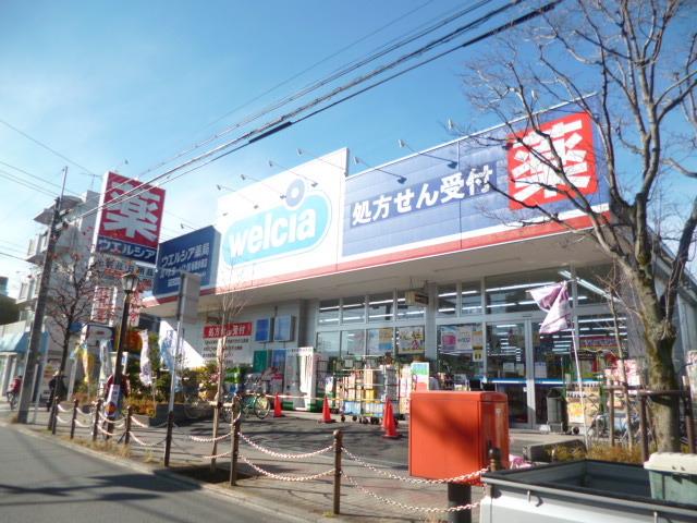 地下鉄赤塚駅 徒歩12分[周辺施設]ドラックストア