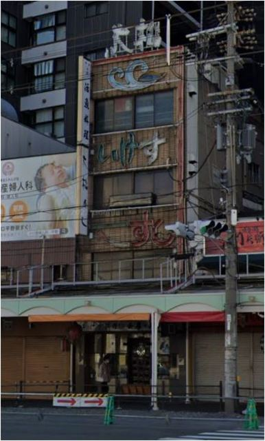 大阪市阿倍野区阿倍野筋2丁目の賃貸-