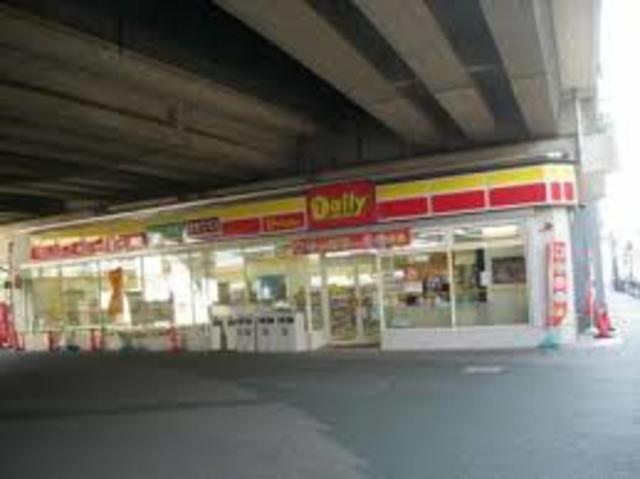デイリーヤマザキ岸和田駅南口店