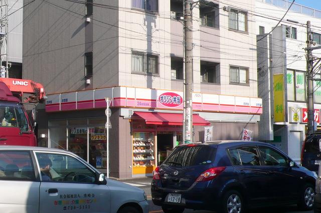 フルール井土ヶ谷[周辺施設]飲食店
