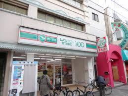 ベルハイム上小阪 ローソンストア100近畿大学前店