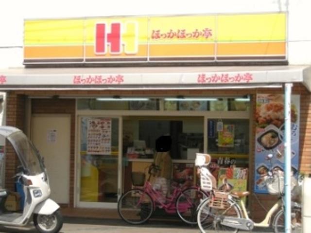 ほっかほっか亭杉本町店