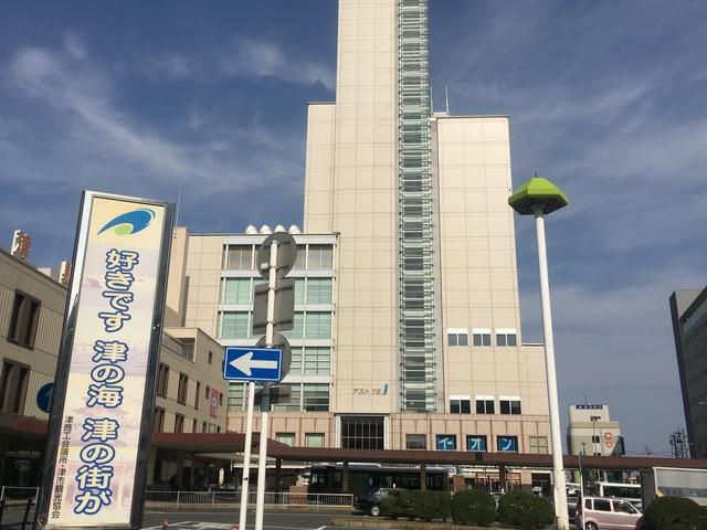 ホテルグリーンパーク津/アスト津