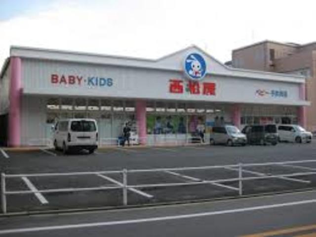 西松屋西淀川歌島店