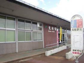 https://image.rentersnet.jp/49a76576-e3cc-4899-8abc-77d7af3ffc51_property_picture_1993_large.jpg_cap_見附駅(JR 信越本線)