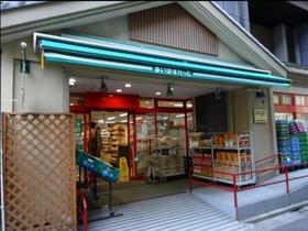 浅草橋駅 徒歩15分その他