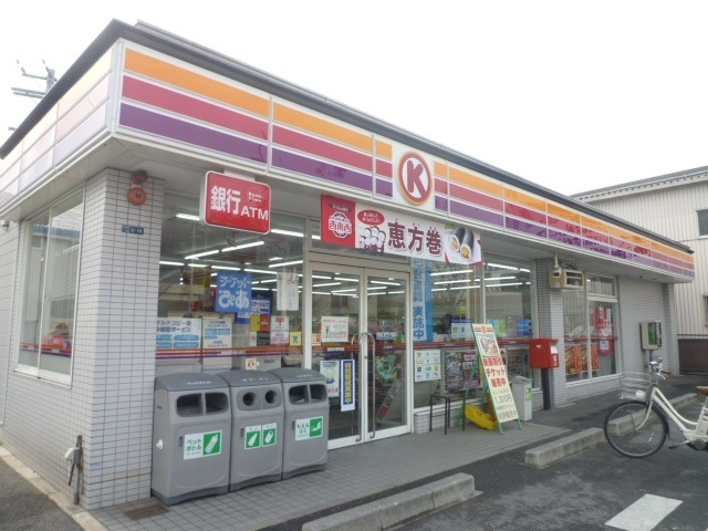 サークルK富田林中野町東店