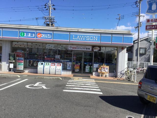 ローソン貝塚久保店