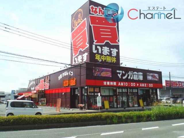 マンガ倉庫久留米店