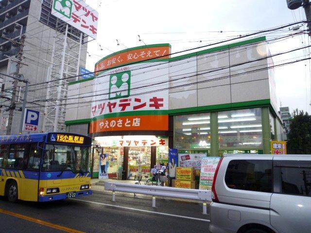 八戸ノ里グリーンハイツ マツヤデンキ八戸ノ里店