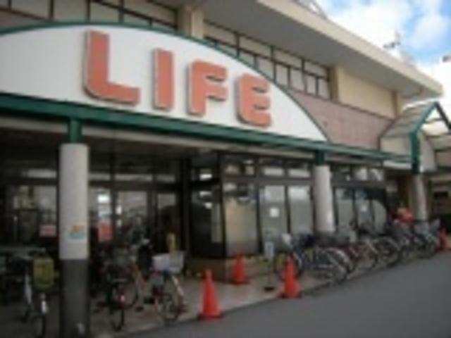 ライフ塚本店