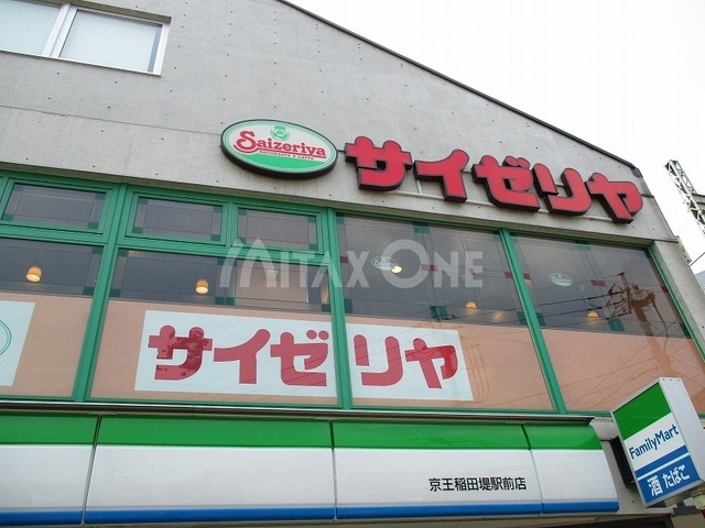 グレース菅仙谷[周辺施設]飲食店