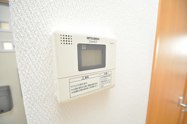 T-WEST 給湯リモコン付。温度調整は指1本、いつでもお好みの温度です.