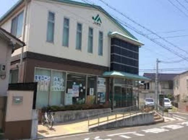 JA堺市中部南支所