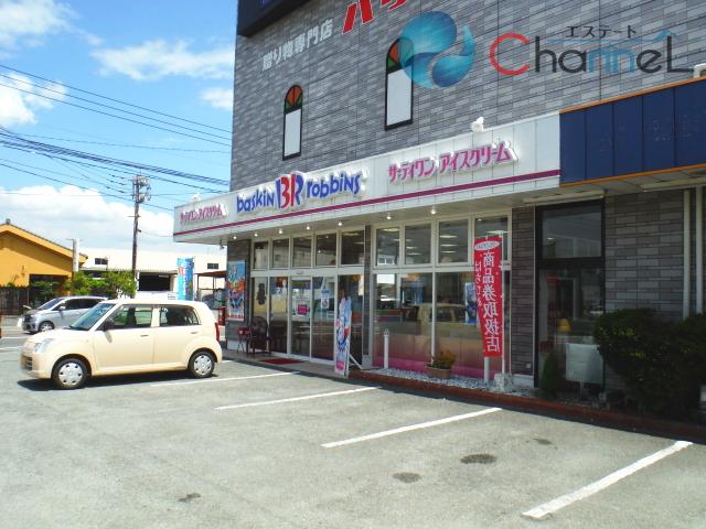 31アイスクリーム八女店