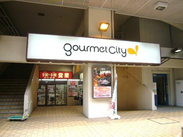 グルメシティ東三国店