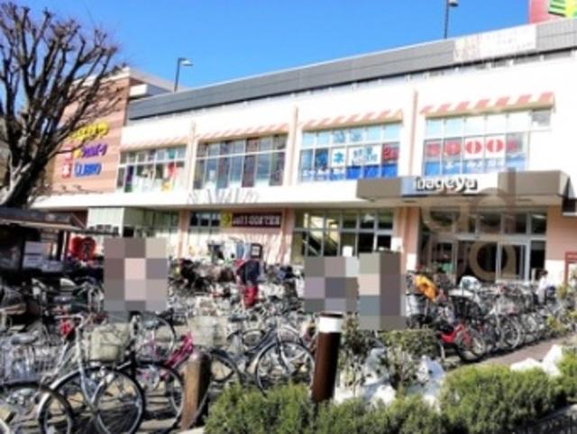 (シニア限定)ヘーベルタウン花小金井[周辺施設]ドラックストア