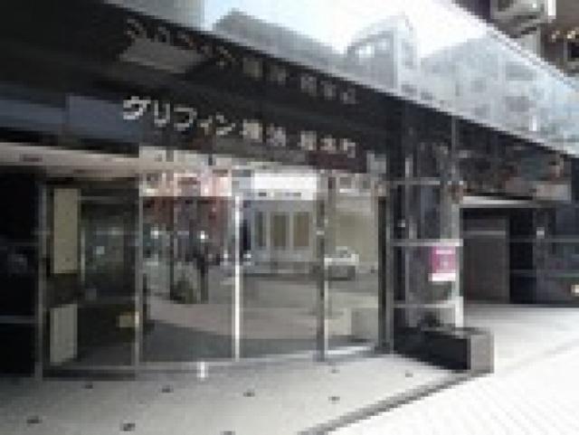 グリフィン横浜・桜木町エントランス