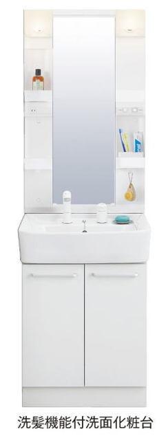 プラシード鎌倉洗面所