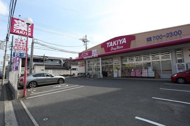 セレンディピティ・ちゅらヴィラ TAKIYA深江南店
