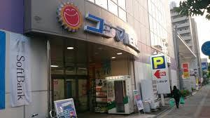 日栄ビル3号館 コジマNEW生野店