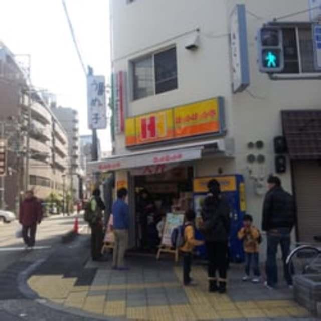ほっかほっか亭京橋西店