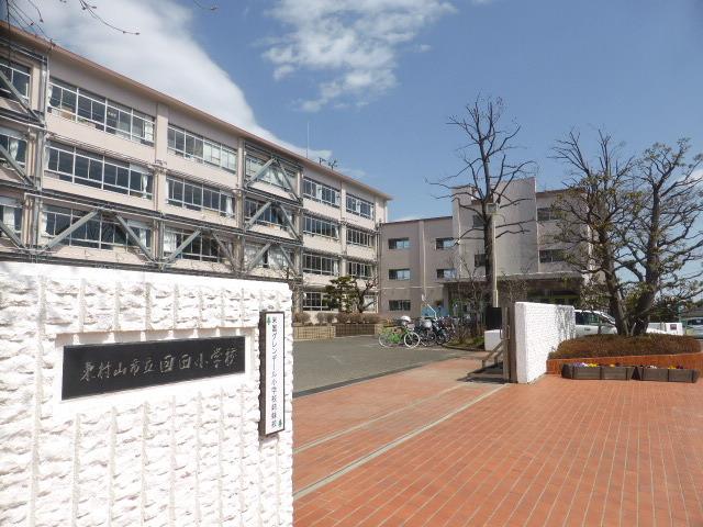 グランモアA[周辺施設]小学校