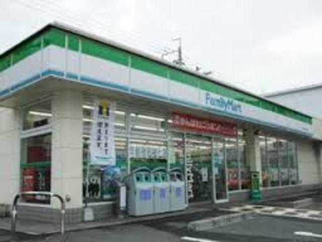 ファミリーマート御陵通店
