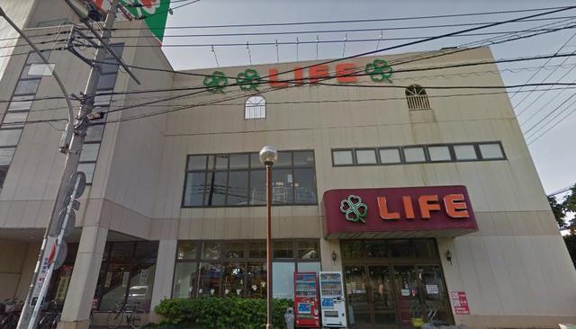 Casa do M[周辺施設]スーパー