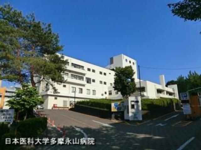 エマーレ永山[周辺施設]病院