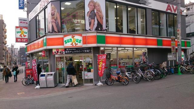 ソレイユ真田山 サンクス玉造駅前店